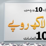 Ufone 10 Lacs Lucky Draw Offer