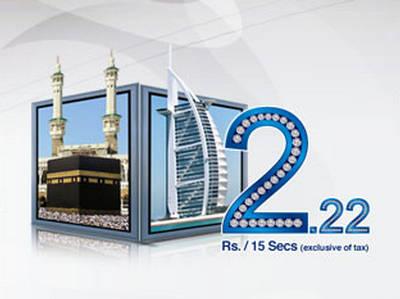 Zong Hajj Offer Call Rates For Saudi Arabia and UAE – Paki Mag