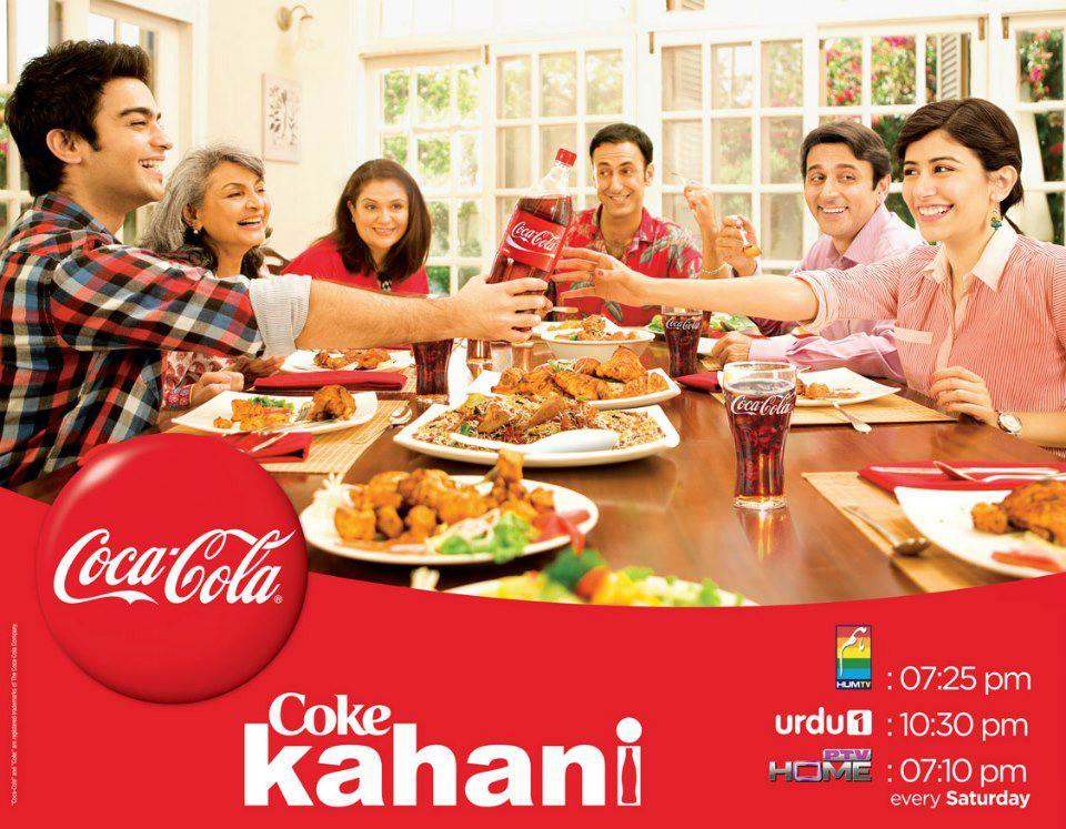 Coke Kahani