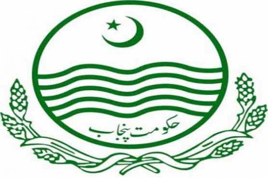 Govt of Punjab Logo