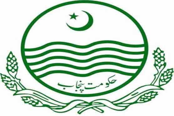 govt of punjab logo  u2013 paki mag