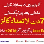 Mobilink Jazz Multan Offer Unlimited Calls