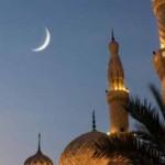 Moharram Moon Sighted - Islamic Calendar Year Started