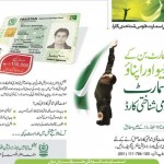 NADRA Smart National Identity Card (SNIC)
