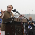 Nawaz Sharif Addresses Students Laptops and Internship Letters Distribution Ceremony in Lahore
