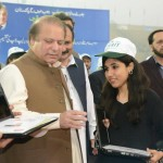 Nawaz Sharif distribute Laptops and Intership letters to youth Lahore (18)