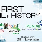 Punjab International Sports Festival 2012