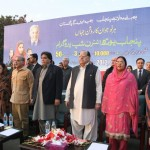 Shahbaz Sharif Distributing Youth Internship certificates in Rawalpindi (3)