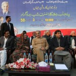 Shahbaz Sharif Distributing Youth Internship certificates in Rawalpindi (5)