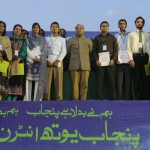 Shahbaz Sharif Distributing Youth Internship certificates in Rawalpindi (9)