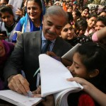 Shahbaz Sharif Inaugurates Post Graduate Block for LCWU Lahore