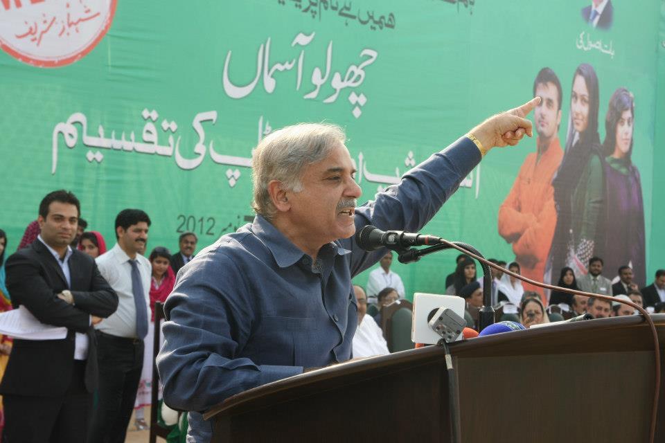 Shahbaz Sharif Youth internship and Laptop Ceremony in Bahawalpur 17