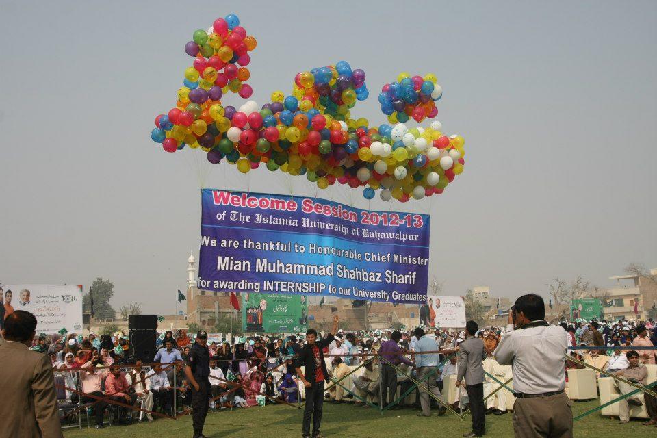 Shahbaz-Sharif-Youth-internship-and-Laptop-Ceremony-in-Bahawalpur-4