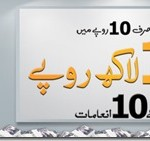Ufone Winners List of 10 Say 10 Lakh Offer