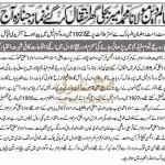 Maulana Bijli Ghar died in Peshawar