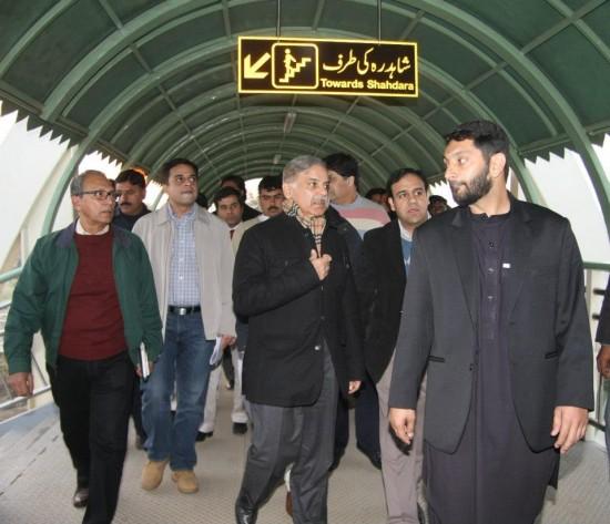 Metro Bus Islamabad: Shahbaz Sharif On Plateform