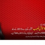 Mobilink New Year Offer For Jazz and Jazba Customers