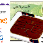 Maximum 5 SIMs  Can Be Registered on 1 CNIC - PTA