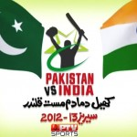 Pakistan India Tour 2012