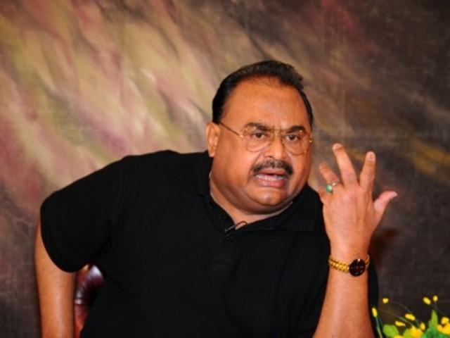 Altaf Hussain MQM Drone Strike