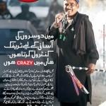 Coca-Cola Pakistan Campaign - Crazy for Good