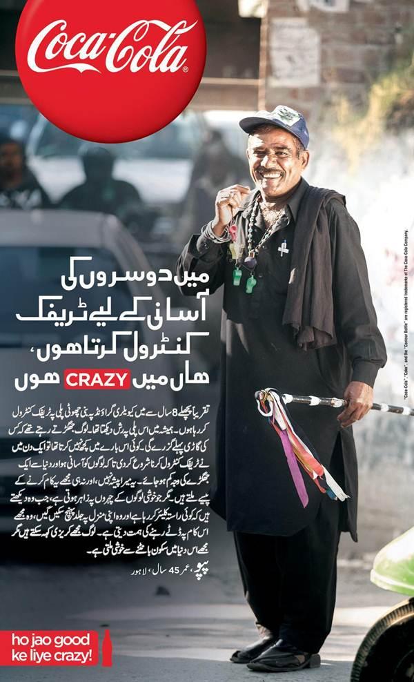 Coca Cola Pakistan Campaign