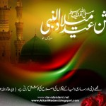 Eid Milad Nabi Greetings 1