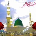 Eid Milad Nabi Greetings 3