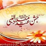 Eid Milad Nabi SMS 2