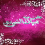 Eid Milad Nabi Wallpapers 1
