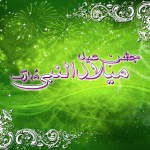 Eid Milad Un Nabi Greetings Wallpapers