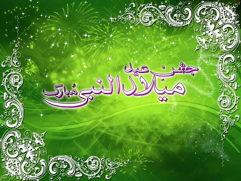 Eid Milad Un Nabi Greetings Wallpapers Paki Mag