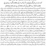 How many joins Tahir ul Qadri Long March