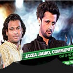 Jazba Jagao Community Barhao TVC ft. Atif Aslam