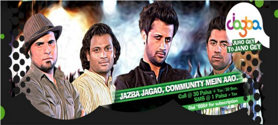 Jazba TVC Atif Aslam