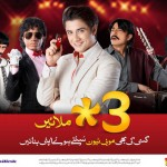 MobiTunes Star TVC ft. Ali Zafar