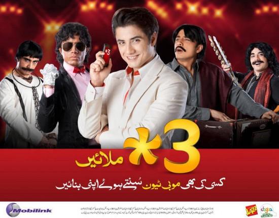Mobitune Ali Zafar 1