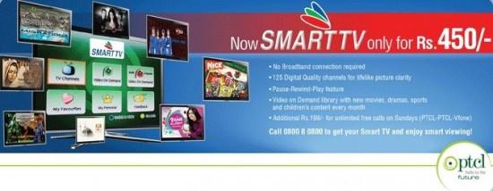 PTCL Smart TV Offer