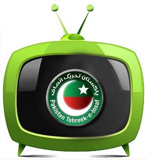PTI Insaf TV