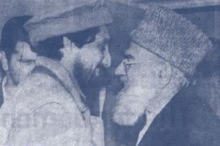 Qazi Hussain Ahmad meets Ahmed Shah Masood of Afghanistan