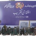 Shahbaz Sharif Solar System Scheme