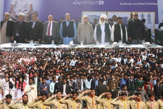 Shahbaz Sharif Solar System Scheme for students