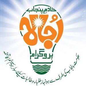 Shahbaz Sharif Ujala Program - Student Solar system