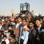 Shahbaz Sharif Ujala Solar System Program 6
