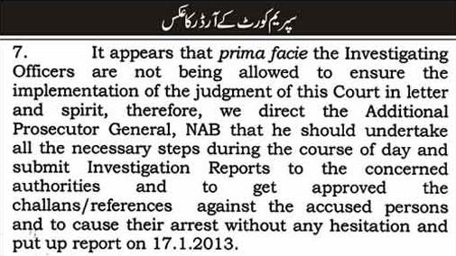 Supreme Court Order of Prime Minister Raja arrest