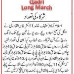 How Many People in Tahir-ul-Qadri Long March Islamabad
