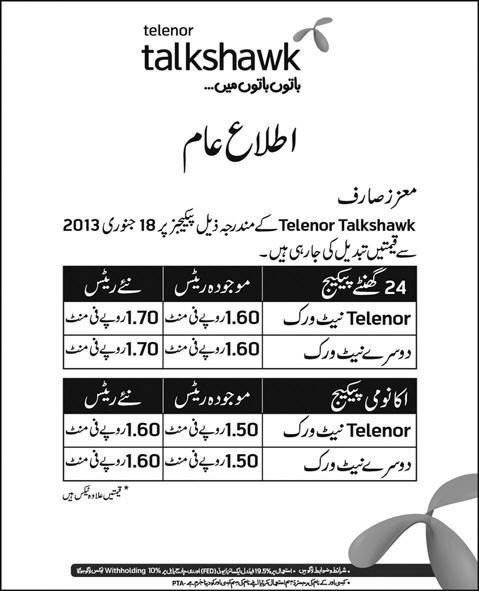 Telenor Talkshawk Call Rates
