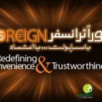 Ufone Foreign Transfer Service Details