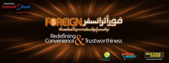 Ufone Foreign Transfer Service