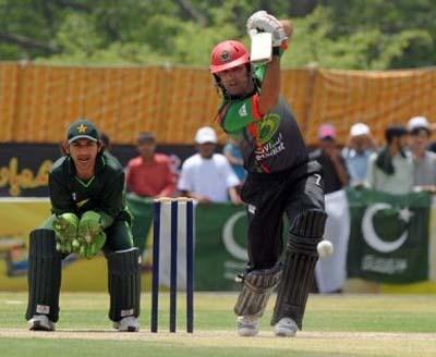 Afghanistan Rawalpindi Cricket Match